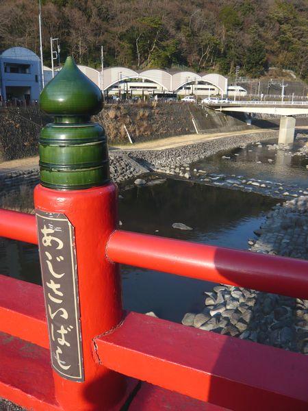 あじさい橋.jpg