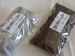 えごま茶.JPG