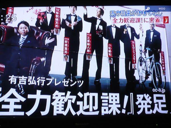 おしい広島県.JPG