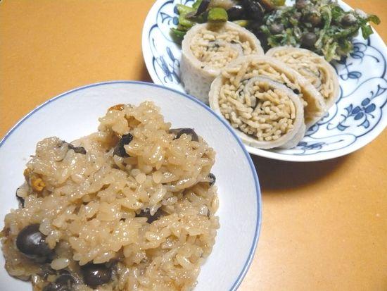 むかご炊き込みと青しそとむかごの天ぷら.jpg