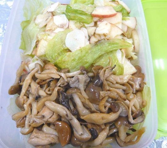 もずく自然薯サラダ1.jpg