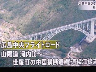 アーチ橋.JPG