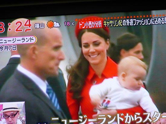 イギリス王室.JPG