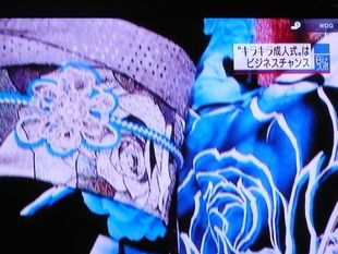 キラキラ帯締め.JPG