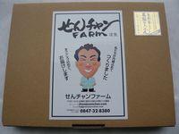 コピー ~ 素麺外箱2.jpg