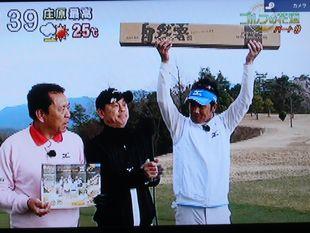 ゴルフの花道2.jpg