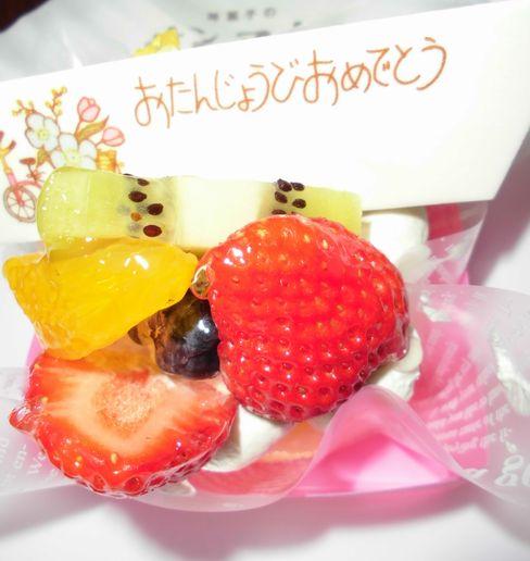 サンマルクのケーキ.jpg