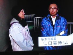 テレビ仁田さん.jpg