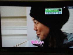 テレビ吉田アナ.jpg