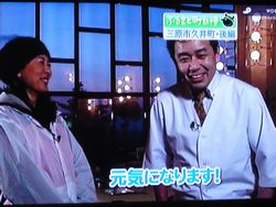 テレビ料理長.jpg