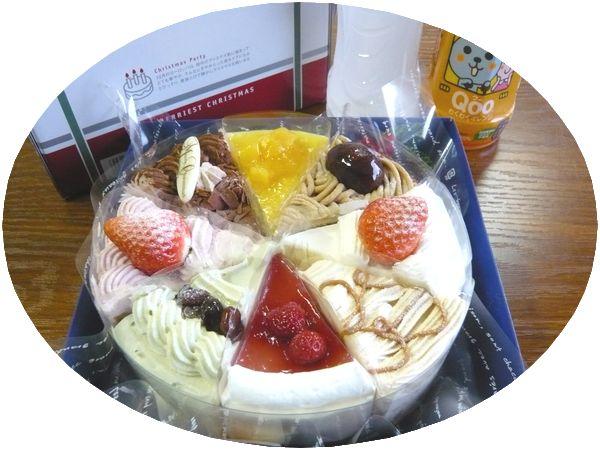 ポフラのケーキ.JPG