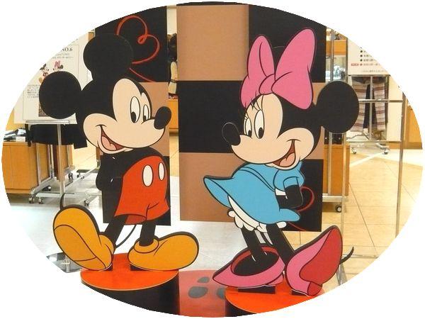 ミッキー&ミニー.jpg