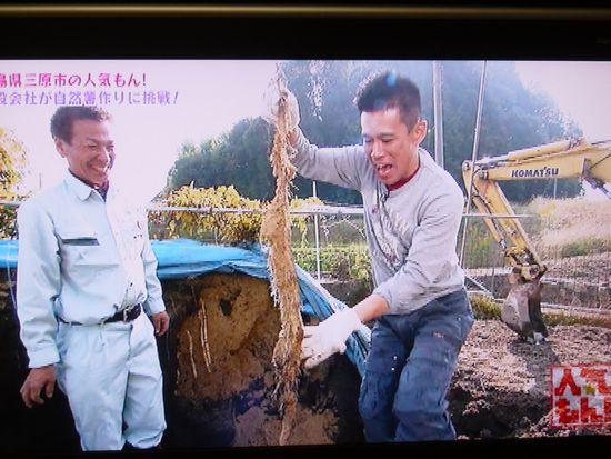 人気もんテレビ.jpg