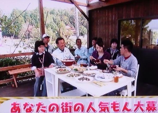 人気もんテレビ3.jpg