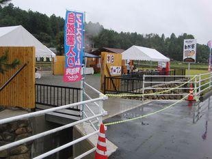 初日の大雨.jpg