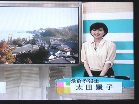 太田景子さま.JPG