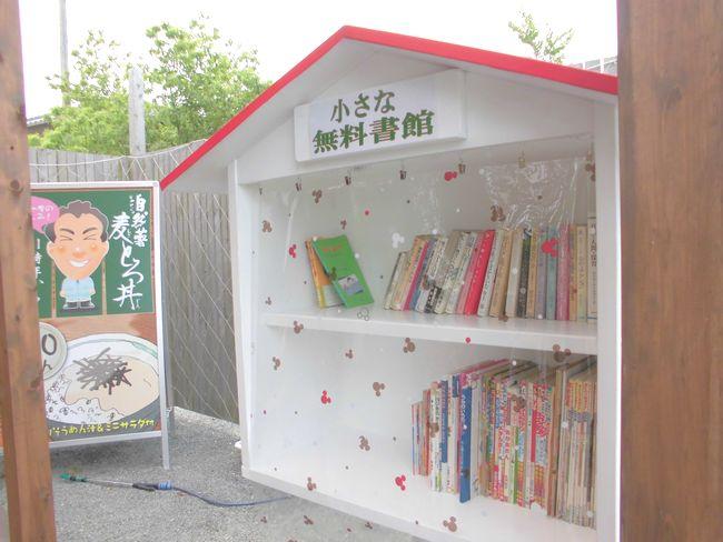 小さな無料図書館.jpg