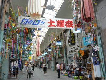 尾道商店街.jpg