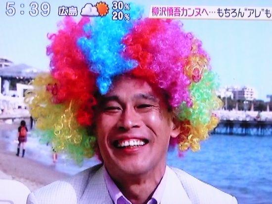 慎吾ちゃんカンヌへ.JPG