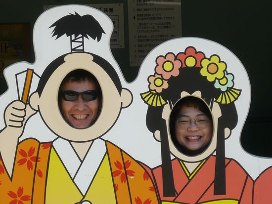 松山城のせんチャン達.jpg