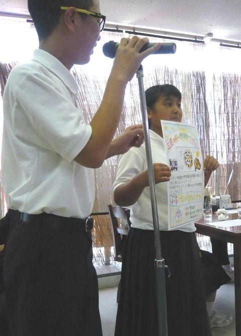 浮城三原ラーメン1.jpg