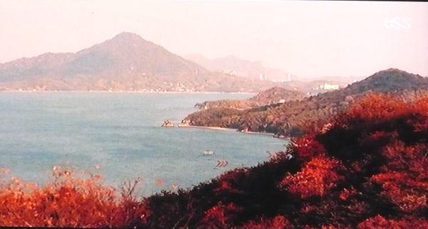 海診療所伯方島.JPG