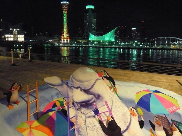 港町神戸夜景.jpg