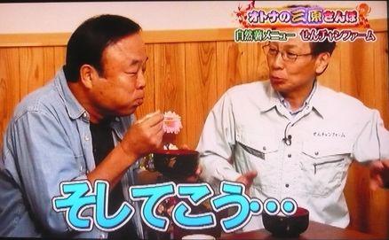 熟年ファイターズ放送分4.jpg