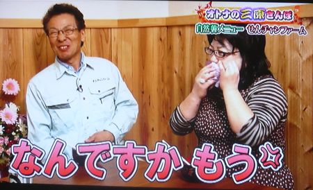 熟年ファイターズ放送分5.jpg