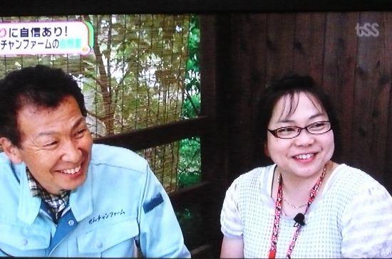 知りためせんチャン夫婦.jpg