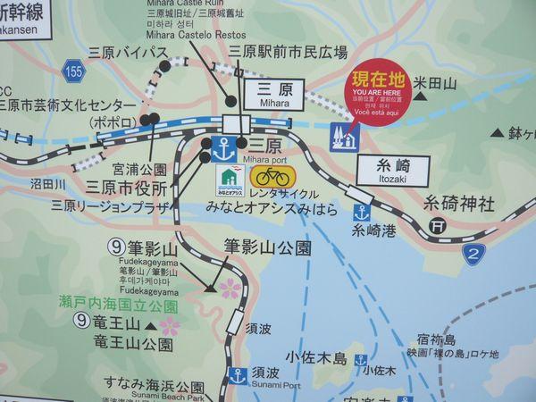 神明の里地図.jpg