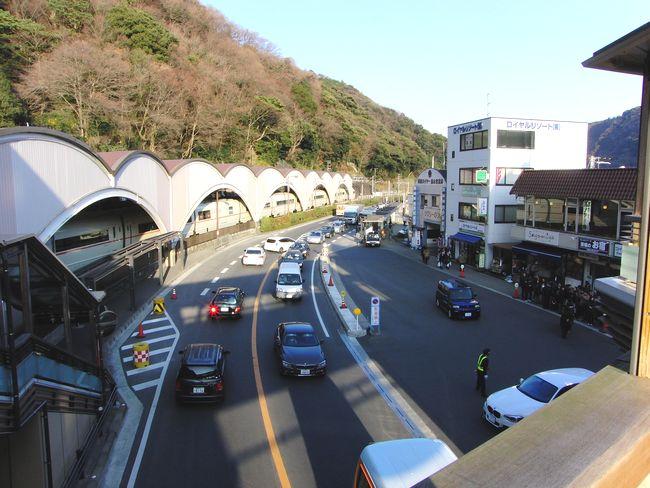 箱根湯本駅前.jpg