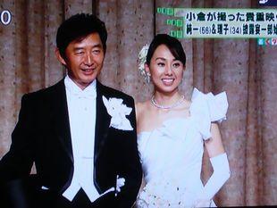 純一&理子さん挙式.JPG