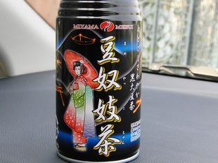 美山茶.jpg