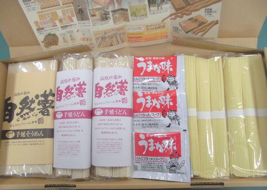 自然薯入り乾麺バラエティセットラーメン.JPG