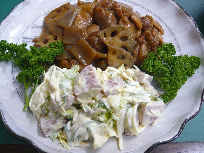 自然薯セロリハムサラダ.jpg