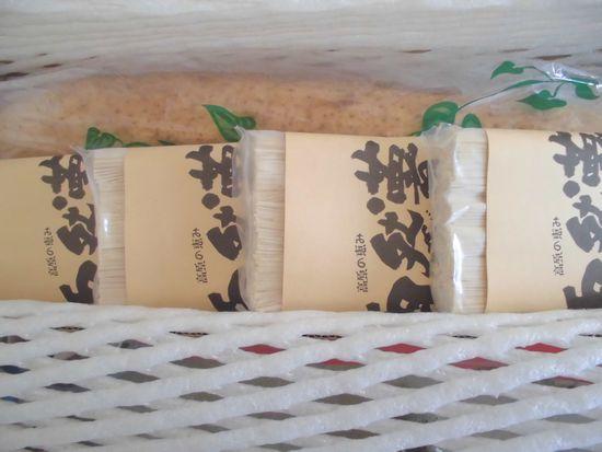 自然薯800gと素麺4袋入り.jpg