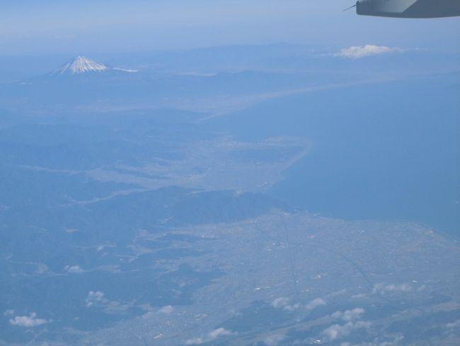 航空写真富士山1.jpg