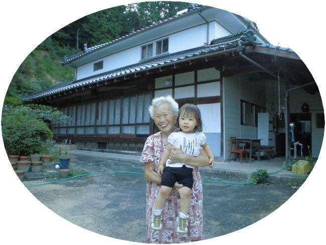 花梨とひいばあちゃん.jpg