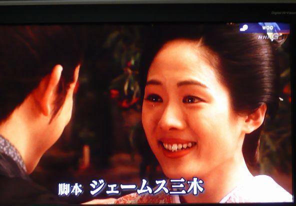 薄桜記.JPG