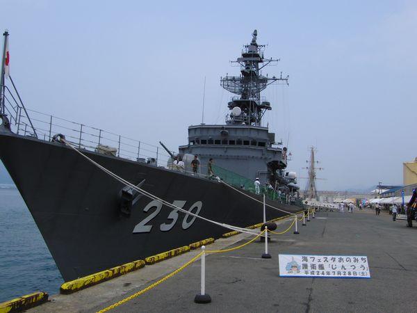 護衛艦.jpg