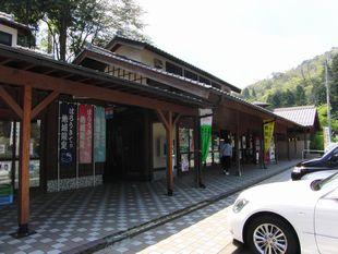 道の駅名田庄.JPG