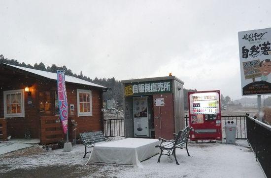 雪のショップ2012.jpg
