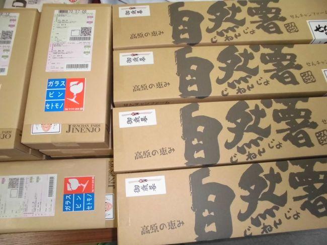 2014年11月30日発送模様.jpg