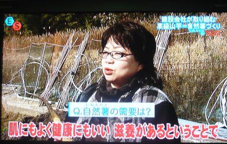 RCCテレビEタウンSPORTS1.jpg