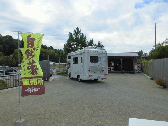 キャンピングカーと直売所1.jpg