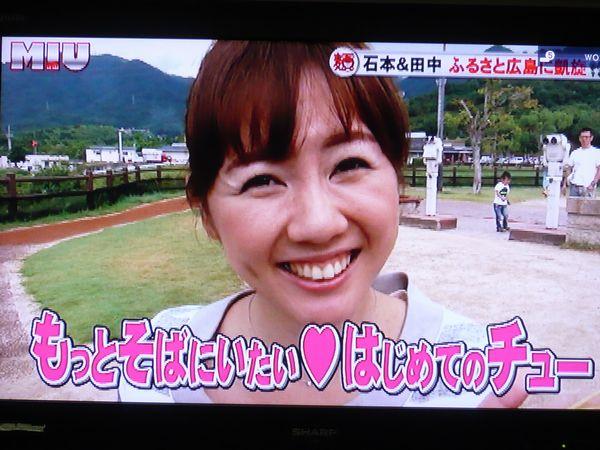 テレビノ泉水アナ2.JPG