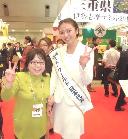 ミス日本とビッグサイトにて2016.jpg