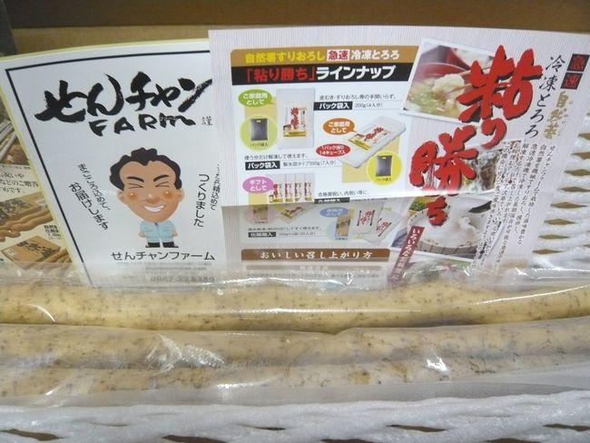 1.8㎏6500円特様.JPG