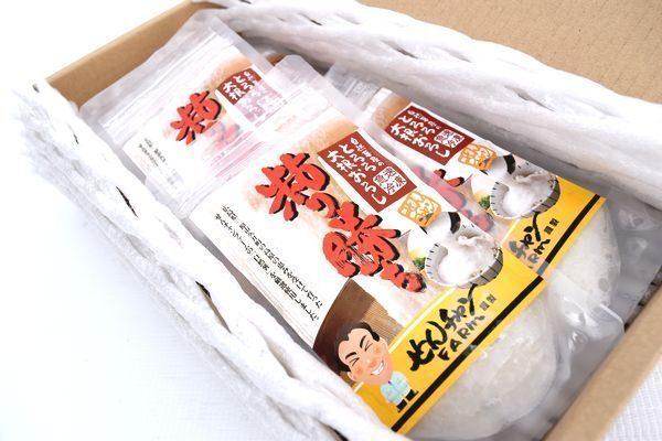 自然薯屋のとろろ大根おろし 急速冷凍 100g×5袋の画像2